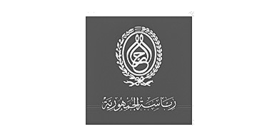 Présidence Tunisienne